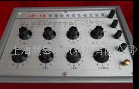 JD-1B接地電阻儀檢定裝置 JD-1B