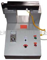 SM20K系列軸承加熱器 SM20K系列
