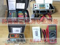 乙級防雷裝置檢測設備_乙級資質防雷檢測儀器