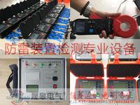 防雷檢測儀器_防雷檢測設備_防雷檢測儀器設備