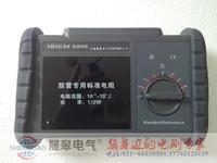 防雷專用標準電阻_防雷檢測儀器設備 SHSG90