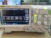北京普源DS1054Z, 50M帶寬,4通道,標配12M存儲深度數字示波器 DS1054Z