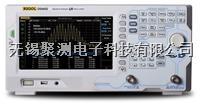 北京普源DSA832頻譜分析儀,9kHz-3.2GHz,相噪-98dBc/Hz,RBW 10Hz DSA832