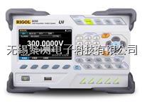北京普源數據采集器M302,含6.5位萬用表,20通道多路復用器(2/4線) M302