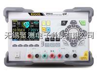 北京普源DP821A直流電源,140W, 雙路(8V/10A || 60V/1A),CH1:10mV/0.1mA, CH2:1mV/1mA調節步進,紋波噪聲< DP821A