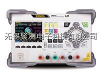 北京普源DP831A直流電源,160W,三路(8V/5A || 30V/2A,-30V/2A),1mV/1mA調節步進,紋波噪聲<350uV DP831A