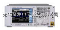 是德科技N9000A信號分析儀,頻率范圍:9K-3、7.5GHz; 分辨率帶寬:1Hz-8MHz; DANL:-148dBm,-161dBm(預放 N9000A