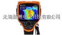 是德科技U5855A TrueIR 熱像儀,精細的視圖,**的內置測量和分析功能 U5855A
