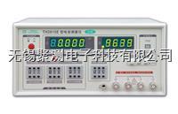 同惠TH2615E電容測量儀,分選指示與訊響 ■ 較強的抗沖擊保護能力 TH2615E
