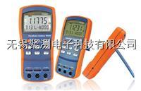 同惠TH2522型手持式電池測試儀, 1kHz交流恒壓源測試 ■ R,V,X,Z,θ等多種測試功能組合 TH2522