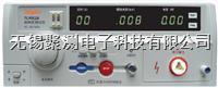 同惠TL5000系列耐電壓測試儀, DC輸出可測電容器耐電壓漏電流,高壓硅堆,晶體管 反向電壓,反向電流,一機多用 TL5000系列