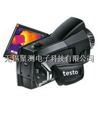 testo 876 - 帶可旋轉顯示屏的紅外熱像儀,熱靈敏度< 80 mK,可折疊可旋轉的顯示屏 內置可見光鏡頭 testo 876