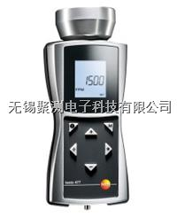 testo 477 - LED手持式頻閃儀,超高測量范圍:高達300,000 fpm (flashes per minute) 超高頻閃亮度:高達1500 L testo 477