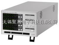 chroma 66203 數位式功率錶 (3ch),電壓檔位: 15/30/60/150/300/600Vrms 電流檔位: 0.005/0.02/0.05 chroma 66203