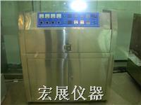 塑料耐紫外線老化測試機 UV3