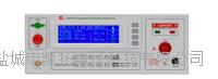 程控绝缘电阻测试仪 DC2500V
