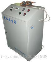 BR-UL-AG 电弧发生器