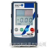 SIMCO ION 静电测量装置FMX-004