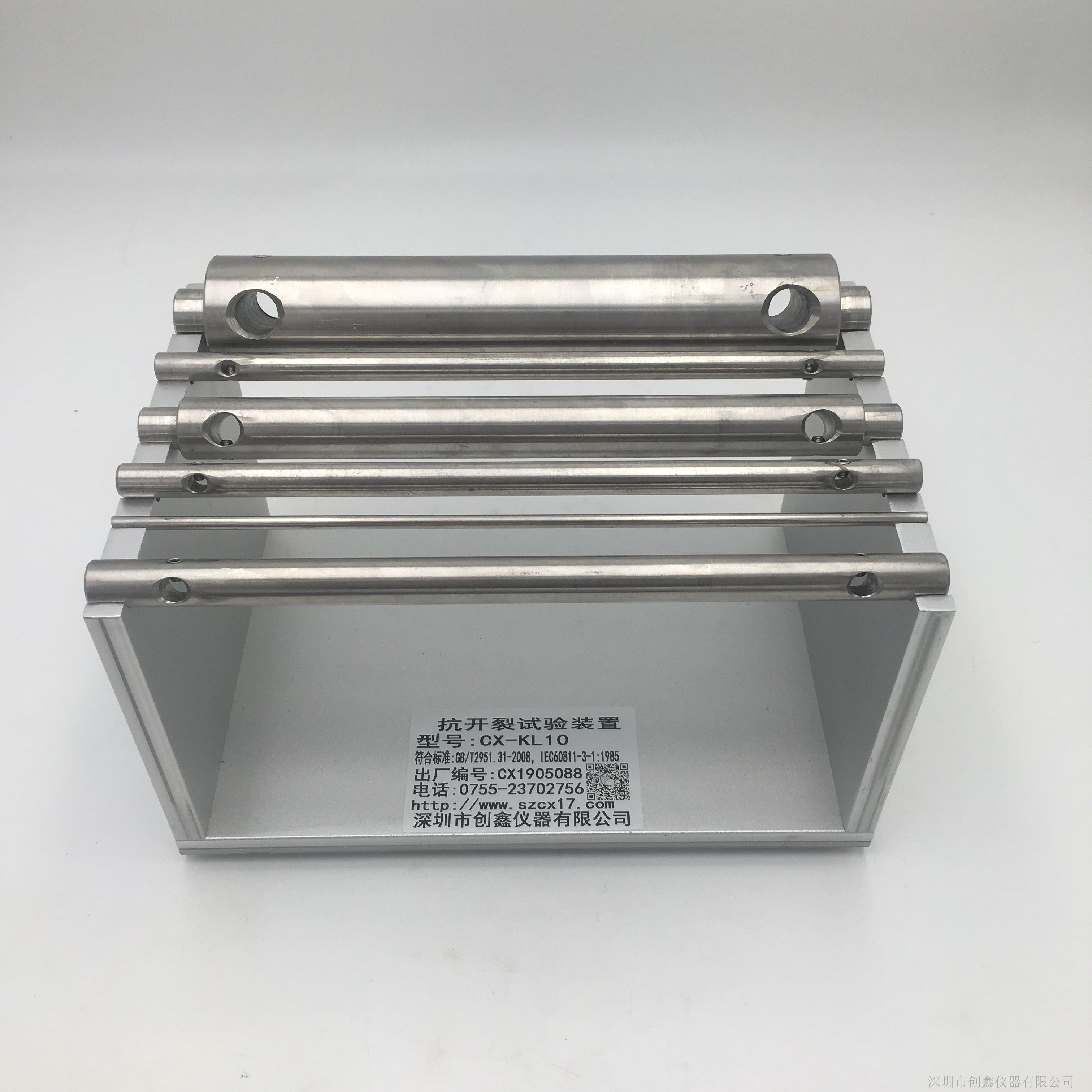 GB/T 2951.31.9-2008抗開裂試驗裝置
