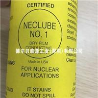 NEOLUBE核電潤專用滑脂No. 1