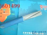 江東區VPC卡控製秋葵视频地址最新官网下载  耐高溫6芯屏蔽 檢驗報告