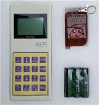 地磅無線解碼器 新款無線CH-D-003