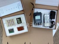 電子磅無線解碼器 無線CH-D-003