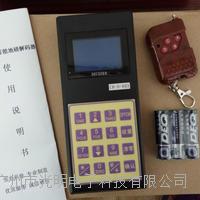 浙江東陽電子地磅遙控器價格