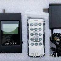 重慶地磅干擾器多少錢 無線