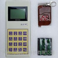 吉林通化電子磅遙控器批發
