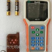 北京地磅秤遙控器多少錢