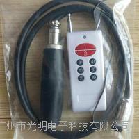 江蘇揚州地磅萬能遙控器廠家