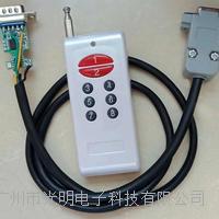 安徽六安數字地磅遙控器多少錢