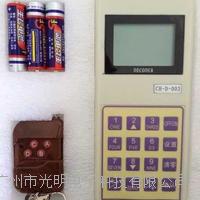 江蘇揚州電子地磅遙控器報價