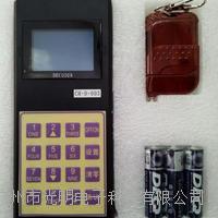 湖北宜昌電子秤遙控器廠家