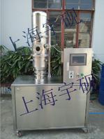 小型沸騰流化干燥機組 Y-GFT