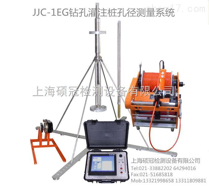 孔道灌浆密实度质量检测仪