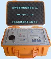 堤坝管涌渗漏检测仪