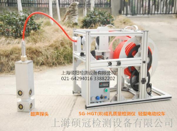 连续墙成槽质量超声检测仪