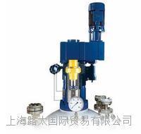用于大宗化学品的反应器搅拌器 - EKATO HWL EKATO-HWL Agitator