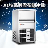 XDS系列雪花制冰機