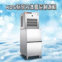 XDS-180雪花制冰機