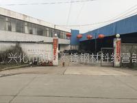 戴南精炼304不锈钢棒厂家直销