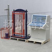 安全工器具力學性能試驗機