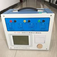 TD-100P變頻式互感器綜合測試儀