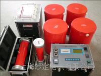 TPCXZ發電機工頻諧振交流耐壓試驗裝置