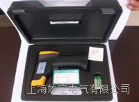 SG1850紅外線測溫儀