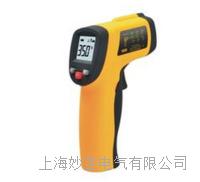 SG1150紅外測溫儀