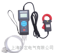 ETCR8000B漏電流/電流監控記錄儀
