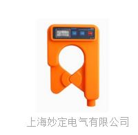 ETCR9200高低壓鉗形電流表